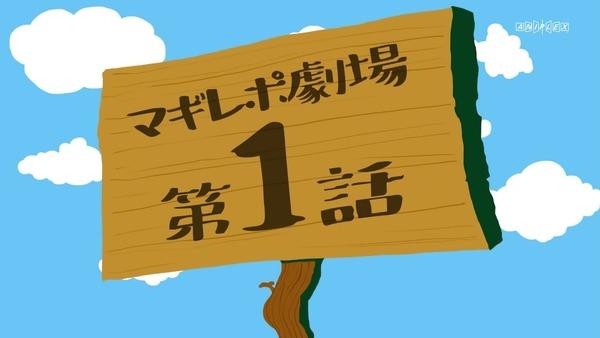 「まどか☆マギカ」第1話感想 (122)