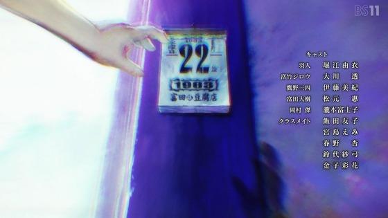 「ひぐらしのなく頃に業」第2話感想 (64)