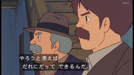 「未来少年コナン」第20話感想 画像 (13)