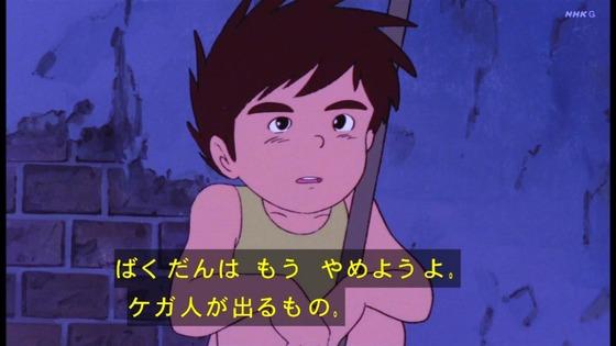 「未来少年コナン」第19話感想 画像  (61)