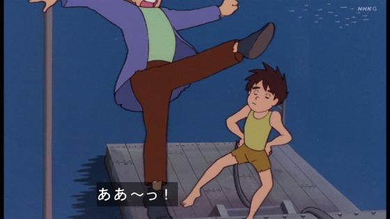 「未来少年コナン」第9話感想 (93)