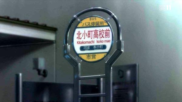 「はねバド!」13話感想 (144)
