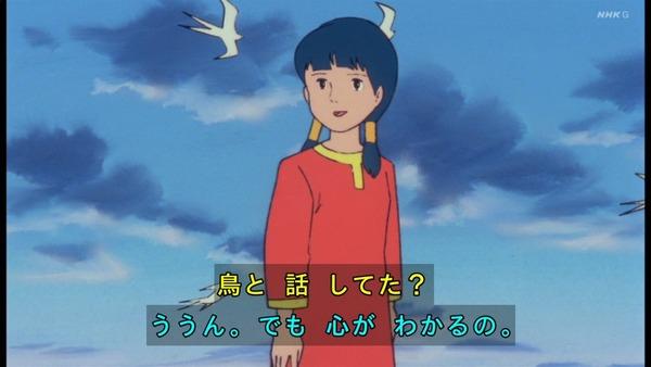 「未来少年コナン」第1話感想 画像 (89)