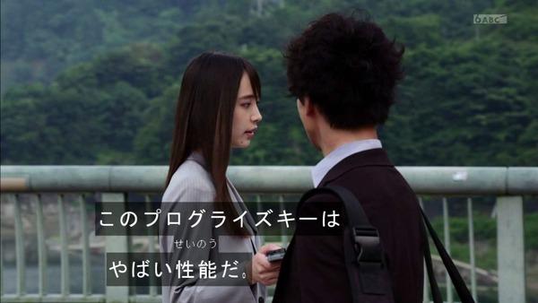 「仮面ライダーゼロワン」第4話感想  (21)