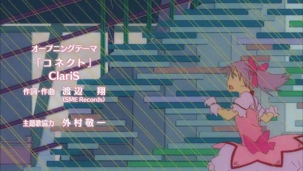 「まどか☆マギカ」7話感想 (17)