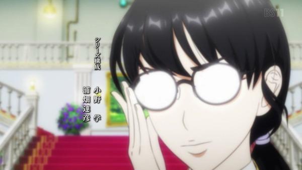 「新サクラ大戦」第1話感想 画像  (22)