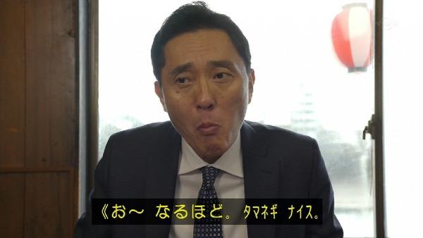 「孤独のグルメ」大晦日スペシャル 食べ納め!瀬戸内出張編 (68)