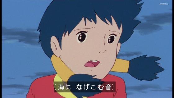 「未来少年コナン」第26話感想(実況まとめ)画像 (73)