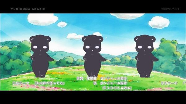 ユリ熊嵐 (14)