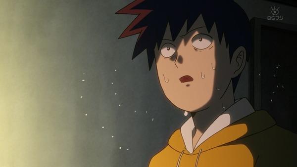 「モブサイコ100Ⅱ」2期 8話 感想  (111)