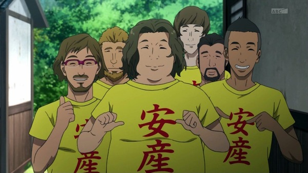 「サクラクエスト」14話 (72)