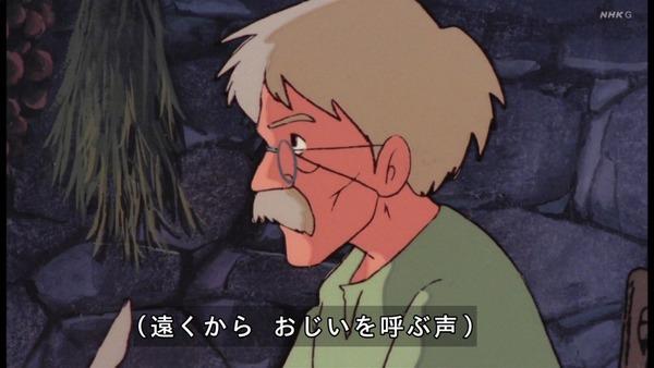 「未来少年コナン」第1話感想 画像 (11)