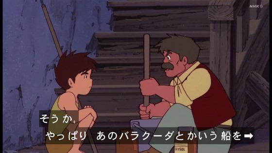 「未来少年コナン」第19話感想 画像  (59)