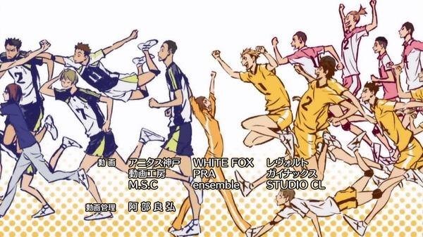 「ハイキュー!! 烏野高校VS白鳥沢学園高校」 (66)