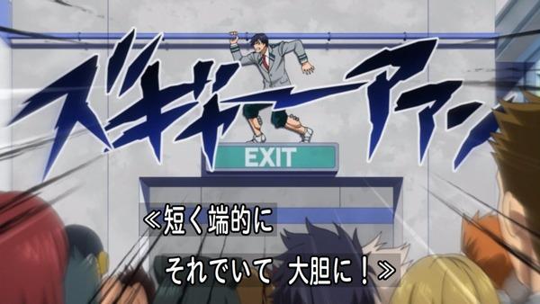 「僕のヒーローアカデミア」9話感想 (26)