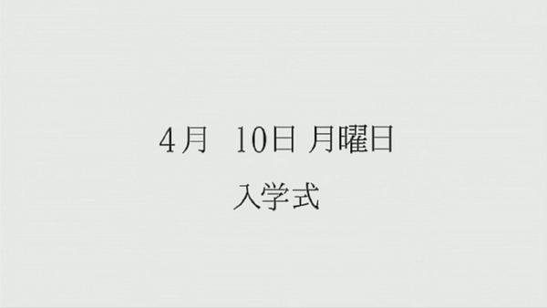 「サクラダリセット」5話 (16)
