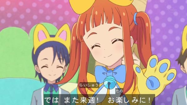 「アイカツスターズ!」第74話 (5)