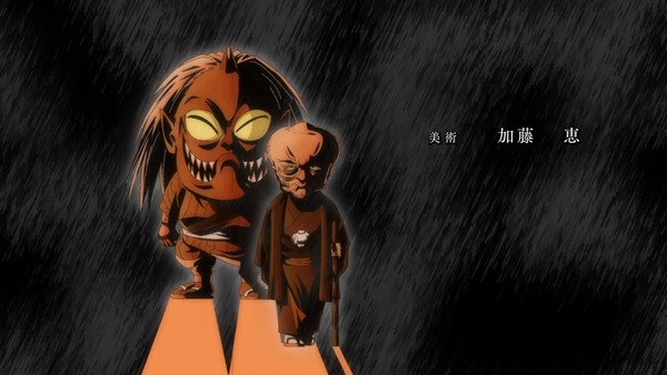 「ゲゲゲの鬼太郎」6期 87話 感想 画像 (57)