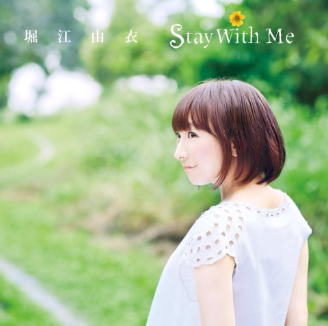 Stay With Me(初回限定盤)(DVD付)