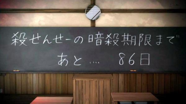 「暗殺教室」第2期 15話感想 (41)
