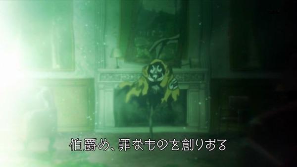 「血界戦線 & BEYOND」2期 7話 (26)