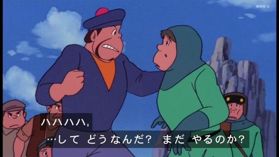 「未来少年コナン」第19話感想 画像  (153)