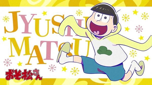 「おそ松さん」2期 20話 (36)