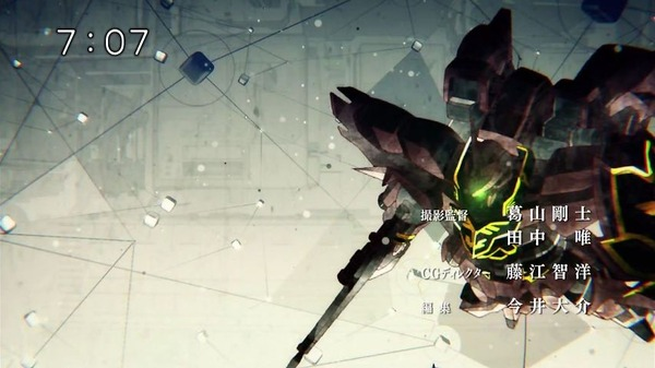 機動戦士ガンダムユニコーン RE0096  (18)