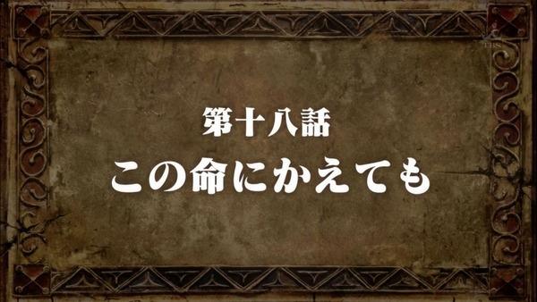 七つの大罪 (5)