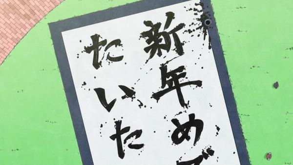 「アイカツスターズ!」第88話 (48)