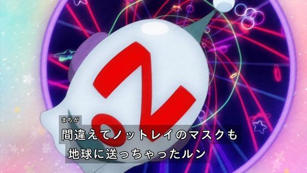 「スター☆トゥインクルプリキュア」49話 最終回感想 画像 (24)