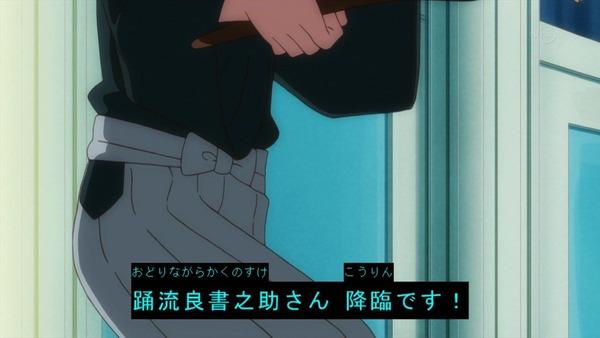 「アイカツフレンズ!」25話感想 (47)