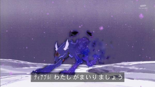 「キラキラ☆プリキュアアラモード」33話 (5)
