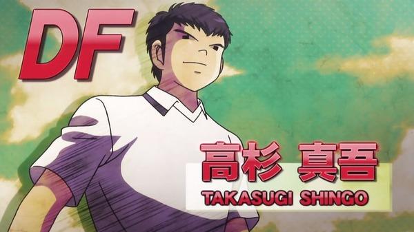 「キャプテン翼」5話感想 (25)