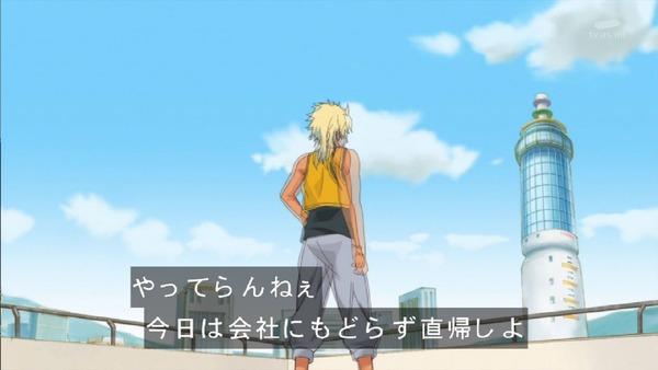 「HUGっと!プリキュア」3話 (76)