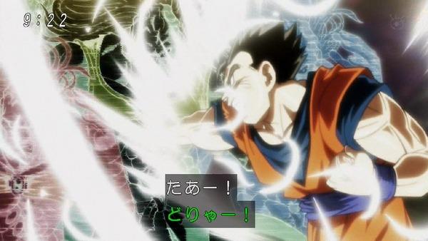 「ドラゴンボール超」103話感想 ゴワス様たち第10宇宙が消滅!悟飯とピッコロさん活躍!!(画像)