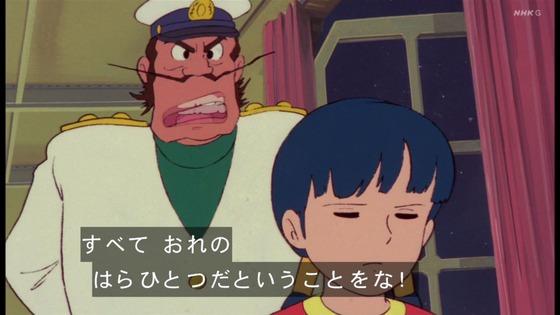 「未来少年コナン」第7話感想 (81)