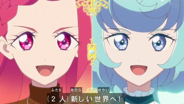 「アイカツフレンズ!」74話感想  (72)