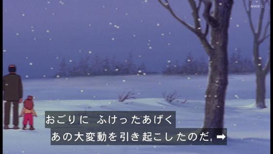 「未来少年コナン」第23話感想 画像 (107)