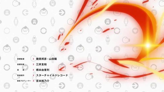 「輪るピングドラム」1話感想  (14)
