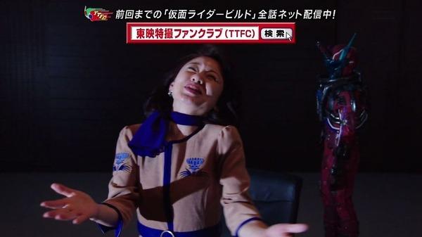 「仮面ライダービルド」17話 (8)