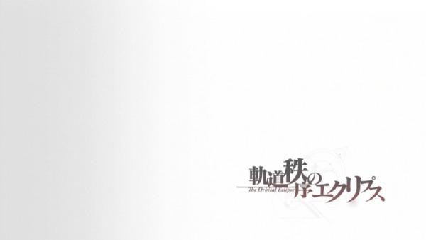 「シュタインズ・ゲート ゼロ」6話感想 (20)