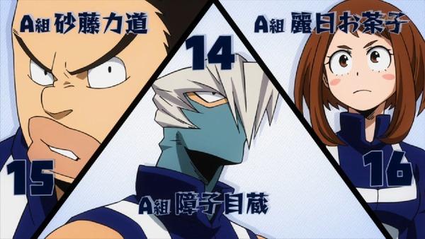 「僕のヒーローアカデミア」16話 (50)