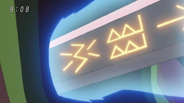 「デジモンアドベンチャー:」第3話感想 画像 (15)