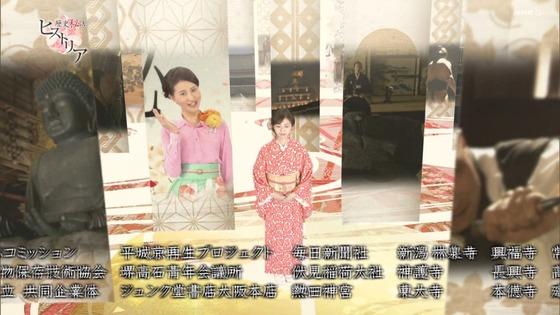 「歴史秘話ヒストリア」 (3)