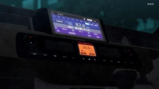 「波よ聞いてくれ」第12話感想 (32)