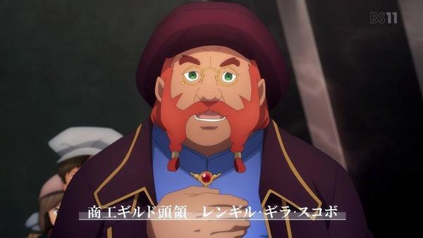 「SAO アリシゼーション」2期 4話感想 (15)