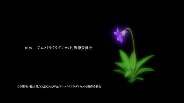 「サクラダリセット」13話 (15)