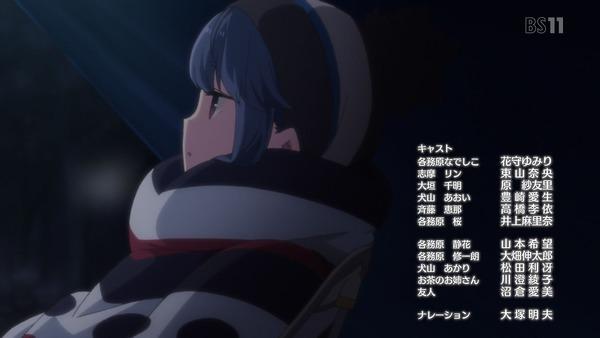 「ゆるキャン△」9話 (75)