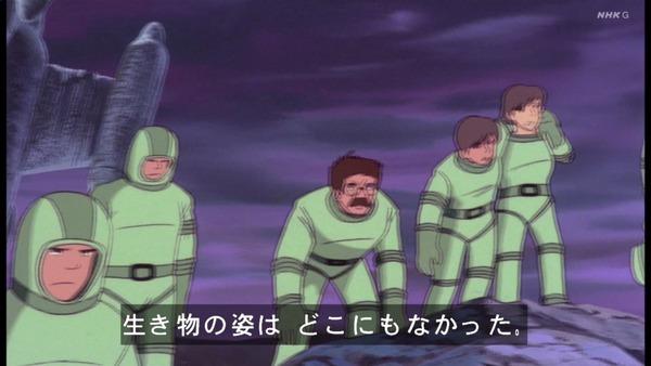 「未来少年コナン」第2話感想 画像  (25)